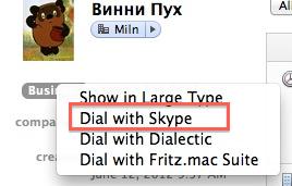 skype daylite